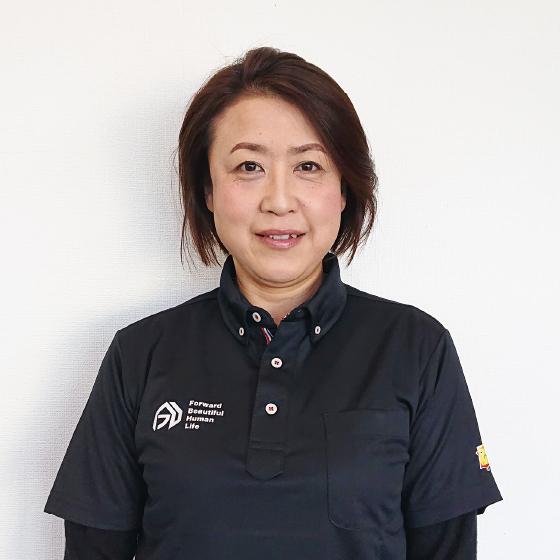 藤倉 佳子